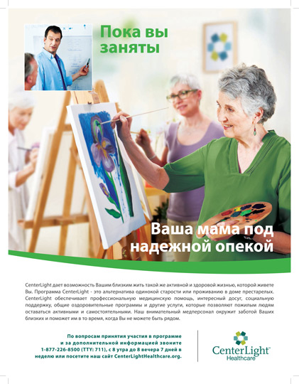 web-12ctl007_crg_rus_10x13-small